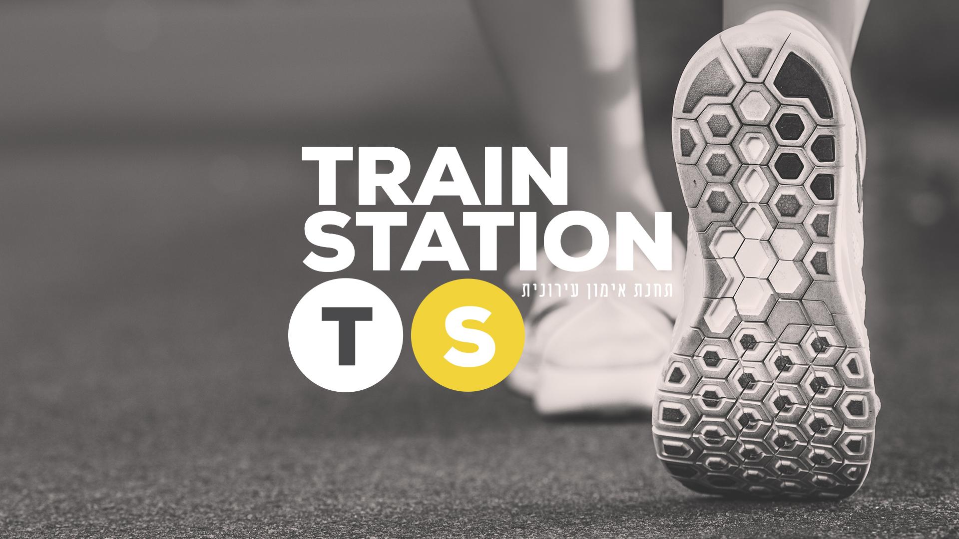 trainstation_topimage